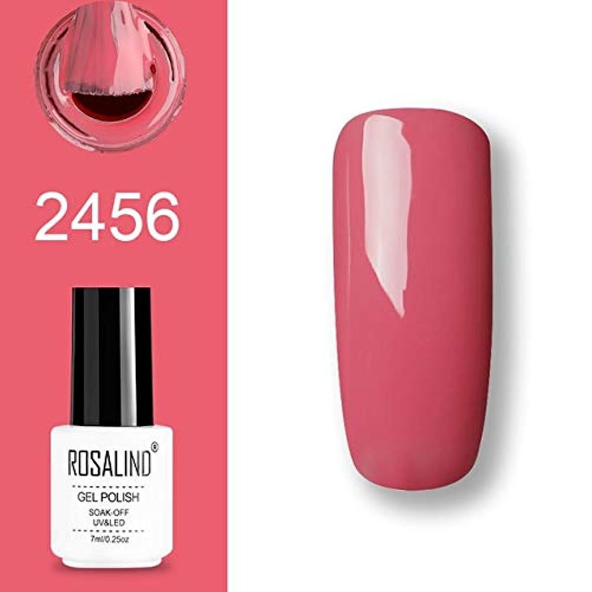 ファッションアイテム ROSALINDジェルポリッシュセットUVセミパーマネントプライマートップコートポリジェルニスネイルアートマニキュアジェル、ライトレッド、容量:7ml 2456。 環境に優しいマニキュア