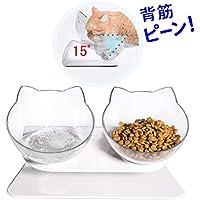 EVELTEK 猫 フードボウル 猫 えさ 皿 小型犬用 食器 ダイニング フードボール ペット食器 2個セット