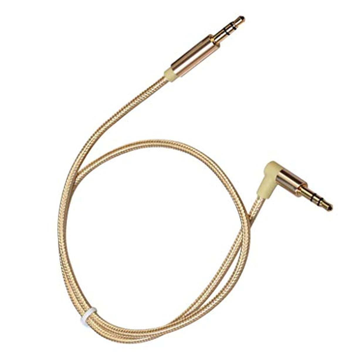 拡声器ブレーク人に関する限りAlmencla ステレオ ミニプラグ 変換ケーブル ステレオケーブル オーディオケーブル 部品 - 50cm