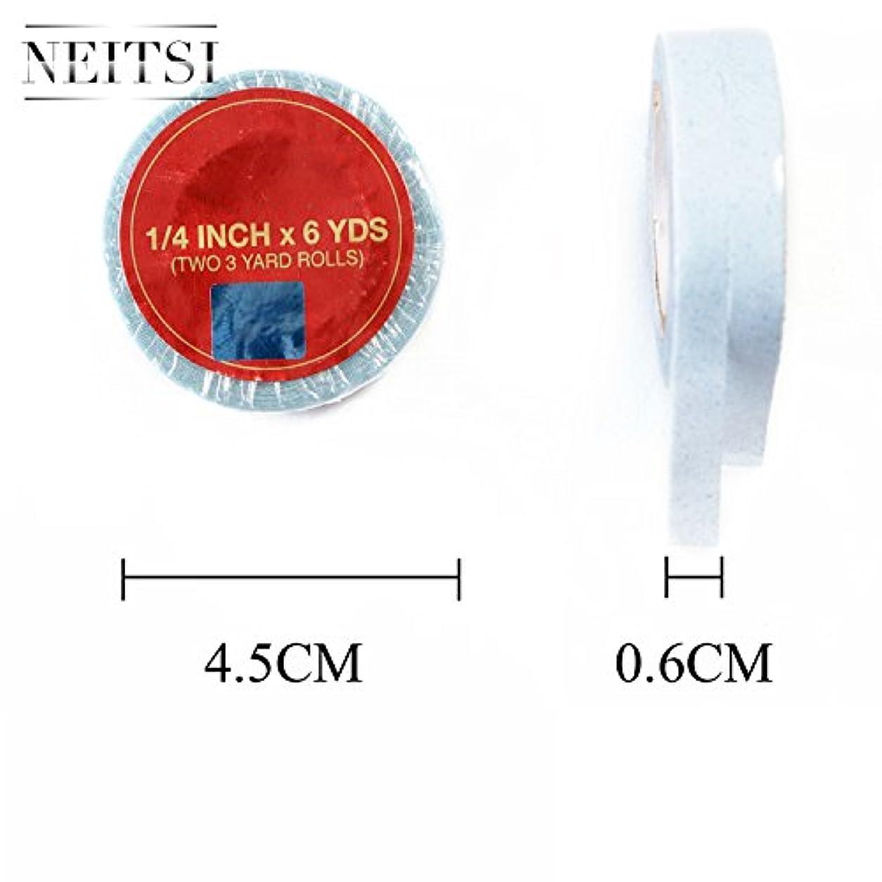 協会派生する試してみるNeitsi(ネイティス)1個 0.6cm青 かつら用両面テープ 超強力両面テープ ウィッグ用両面テープ