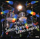 SUPER PERCUSSION Vol.1