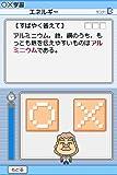 学研要点ランク順シリーズ 科学DS 画像