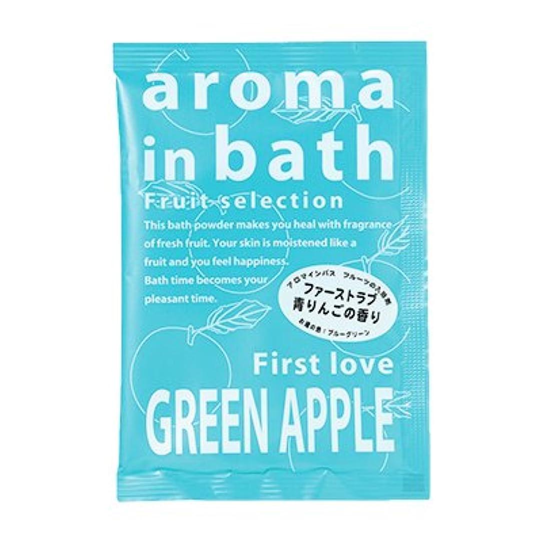 完全に乾く人生を作る寛大さアロマインバス 25g(グリーンアップル) × 40個