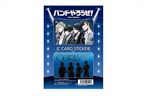 バンドやろうぜ! 02OSIRIS ICカードステッカーの詳細を見る