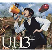 UTADA HIKARU SINGLE CLIP COLLECTION+ Vol.3 [DVD]
