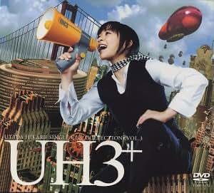 UTADA HIKARU SINGLE CLIP COLLECTION+ Vol.3 [DVD]
