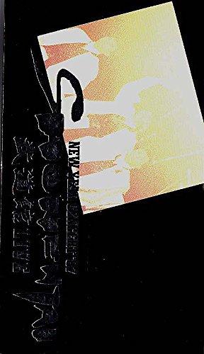 武道館LIVE [VHS]