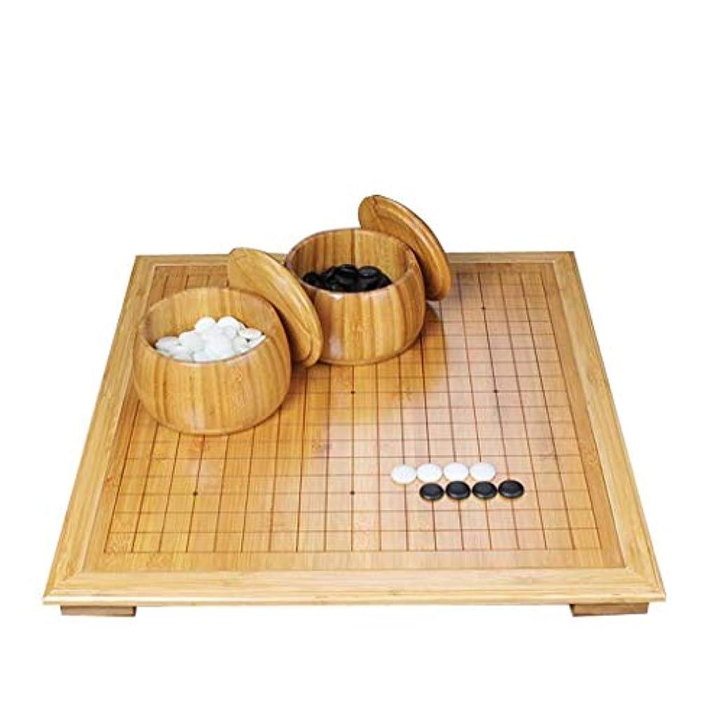 食事ミキサー課税Lcxliga ゴーセット、新がyunziゴーチェスセットで足炭化チェステーブル竹木製のチェスボードと竹フレーム (Color : Beige)