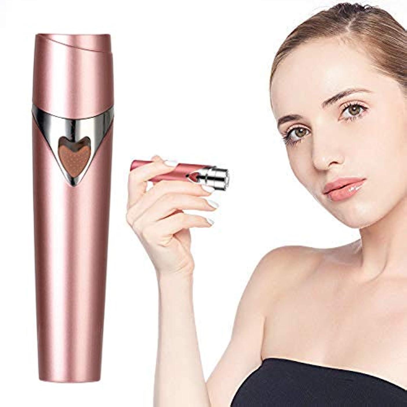ラフレシアアルノルディ以上名目上の顔の毛の除去剤、小型電気脱毛剤かみそりの毛の除去剤、顔、上唇、あご、頬およびボディ、痛みのない毛のトリマー、携帯用毛かみそりの脱毛剤