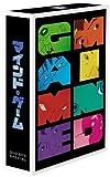 マインド・ゲーム スペシャルBOX[DVD]