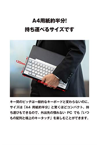 PFU『HappyHackingKeyboardProfessionalBT(PD-KB600B)』