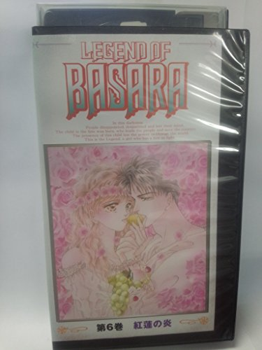 LEGEND OF BASARA(6) [VHS]