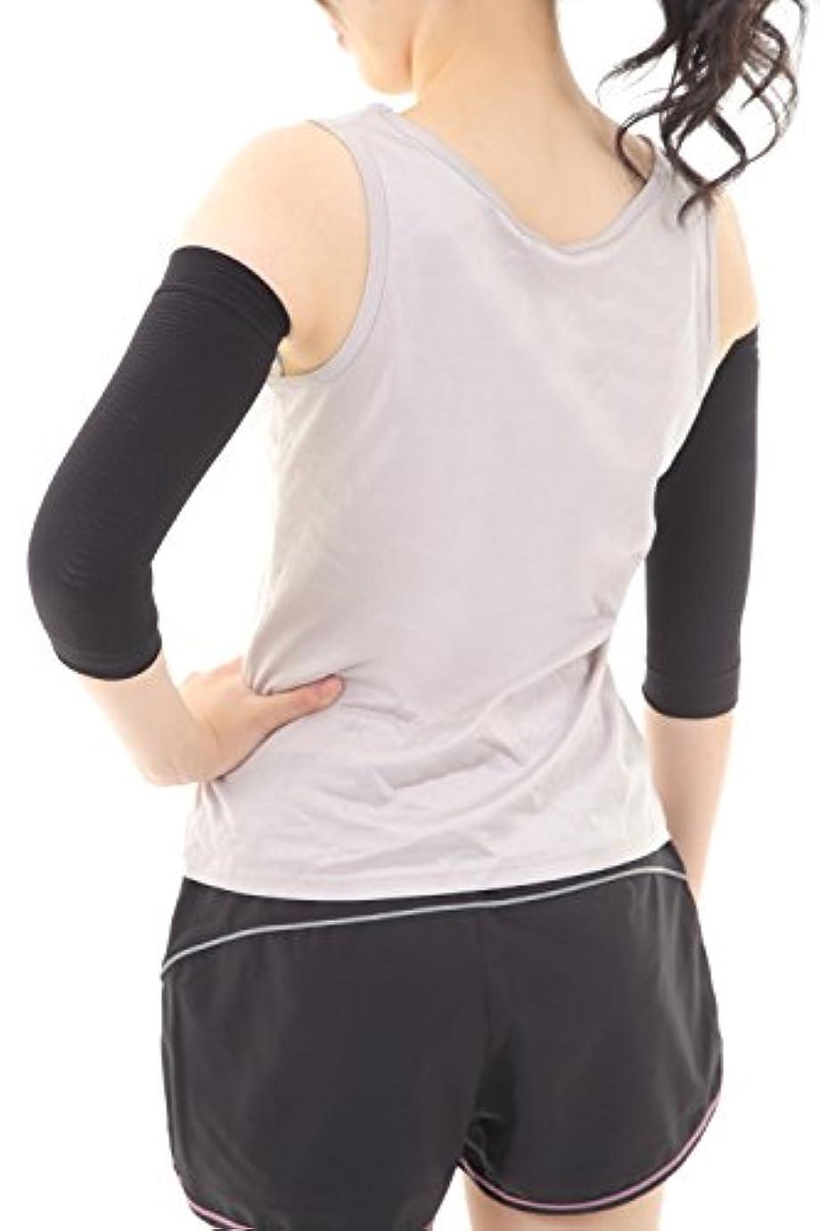 貸す心臓大きなスケールで見ると二の腕シェイプ 着圧「腕キュッと」 二の腕 シェイパー 二の腕 引き締め (ブラック)