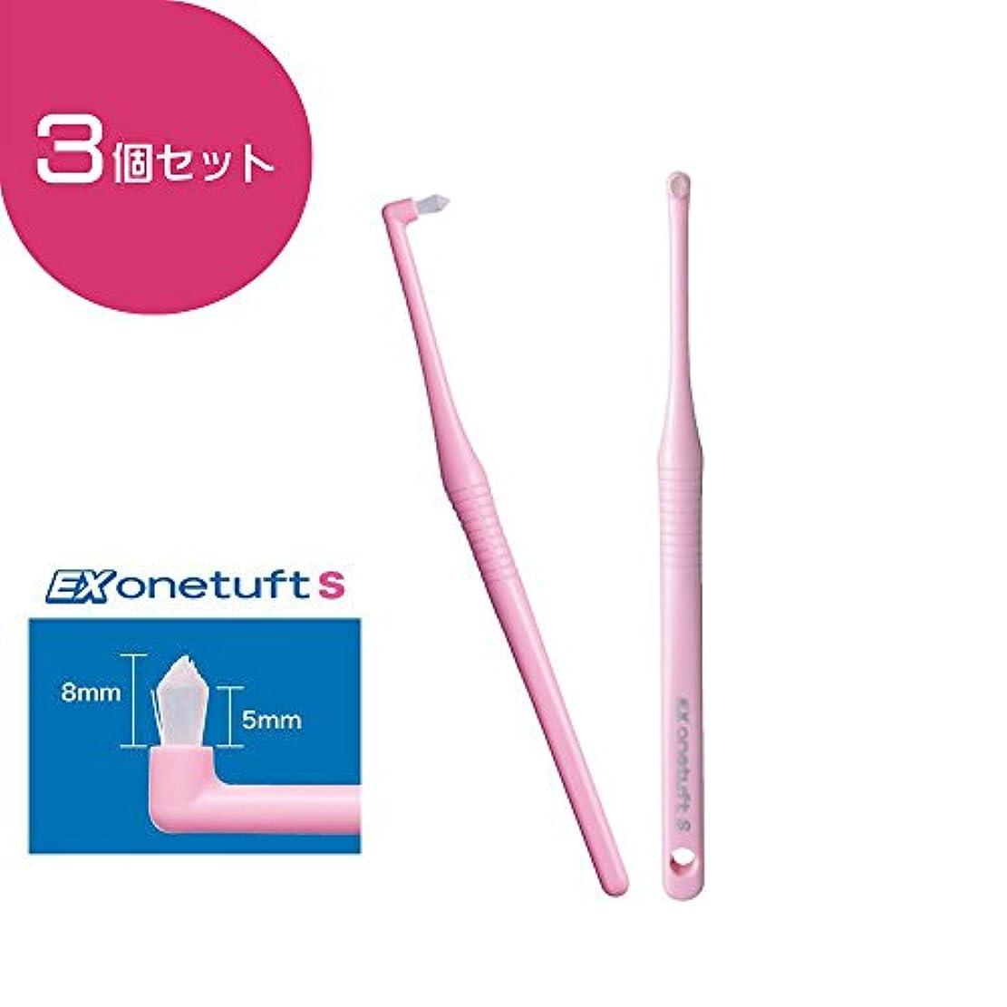 測る災害愛情深いライオン デント EX ワンタフト 歯ブラシ onetuft 3本 (S, おまかせ)