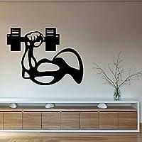 Ansyny ビニール壁デカールボディビルダー男ハンドダンベルジムインテリアインテリアアート壁画の装飾ウォールステッカー76 * 56センチ