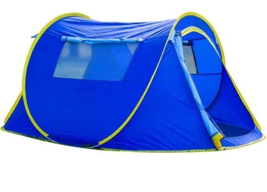 不足輝く急いで屋外2人用単層自動テント二重増加キャンプスピードオープン請求 (Color : ブルー)