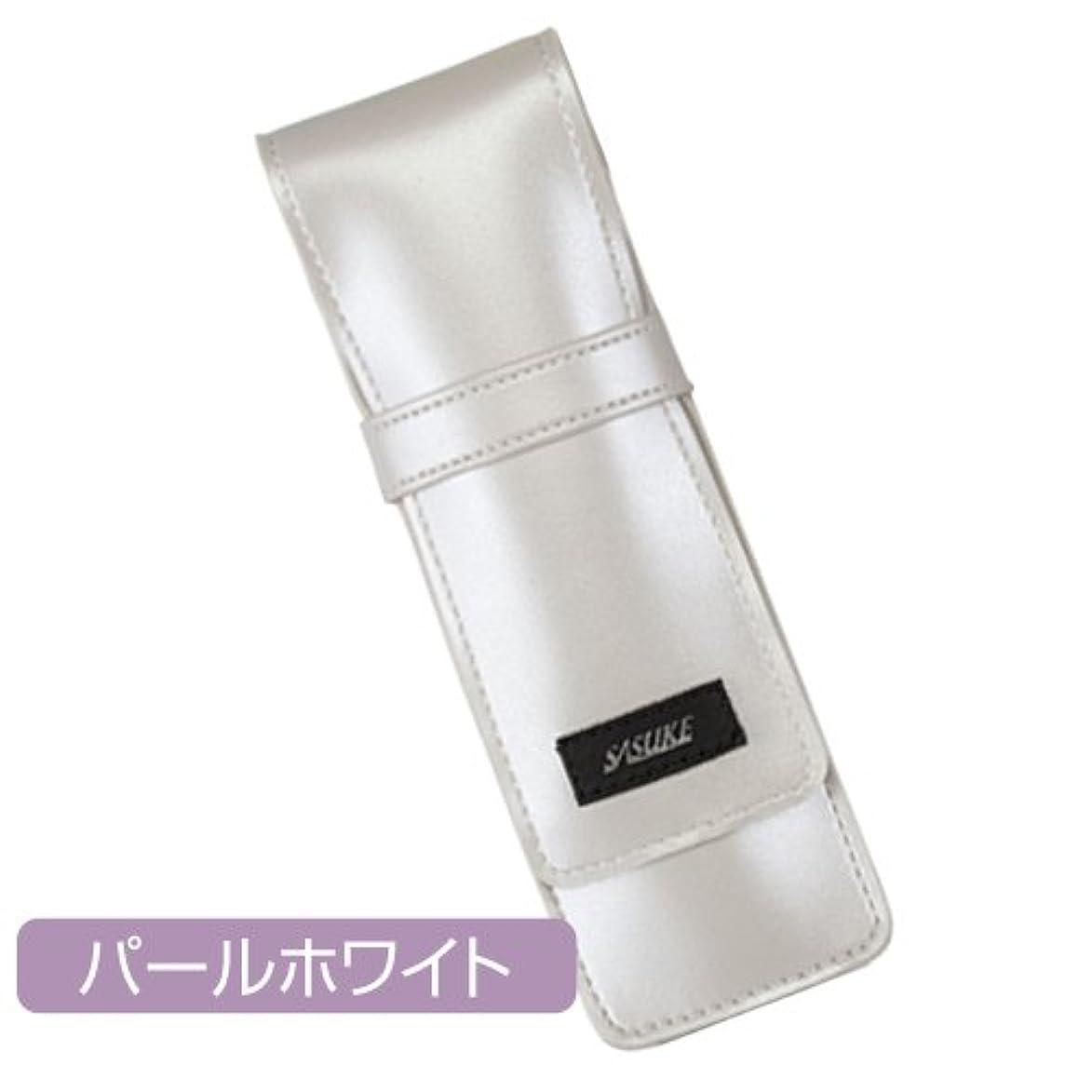 不実マスク表面SASUKE ツボ押しローラー 専用ケース( パールホワイト)