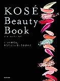 KOSE Beauty Book いつの時代も、あなたらしい美しさを求めて KADOKAWA