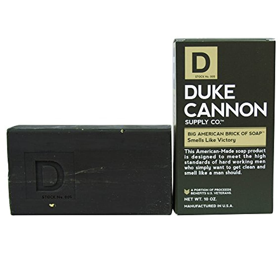 無声でローン法医学Duke Cannon Superior Grade Bar Soap, Army Green, Victory, Clean and Fresh Scent, 10 Ounce by Duke Cannon Supply...