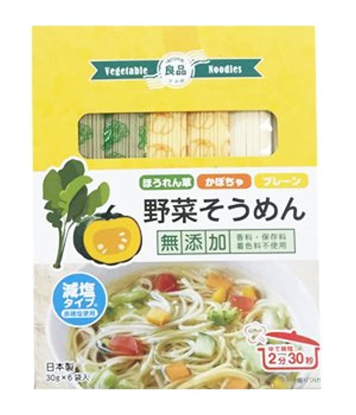 上向きカフェ警戒良品 野菜そうめん(ほうれん草?かぼちゃ?プレーン) 30g×6袋入