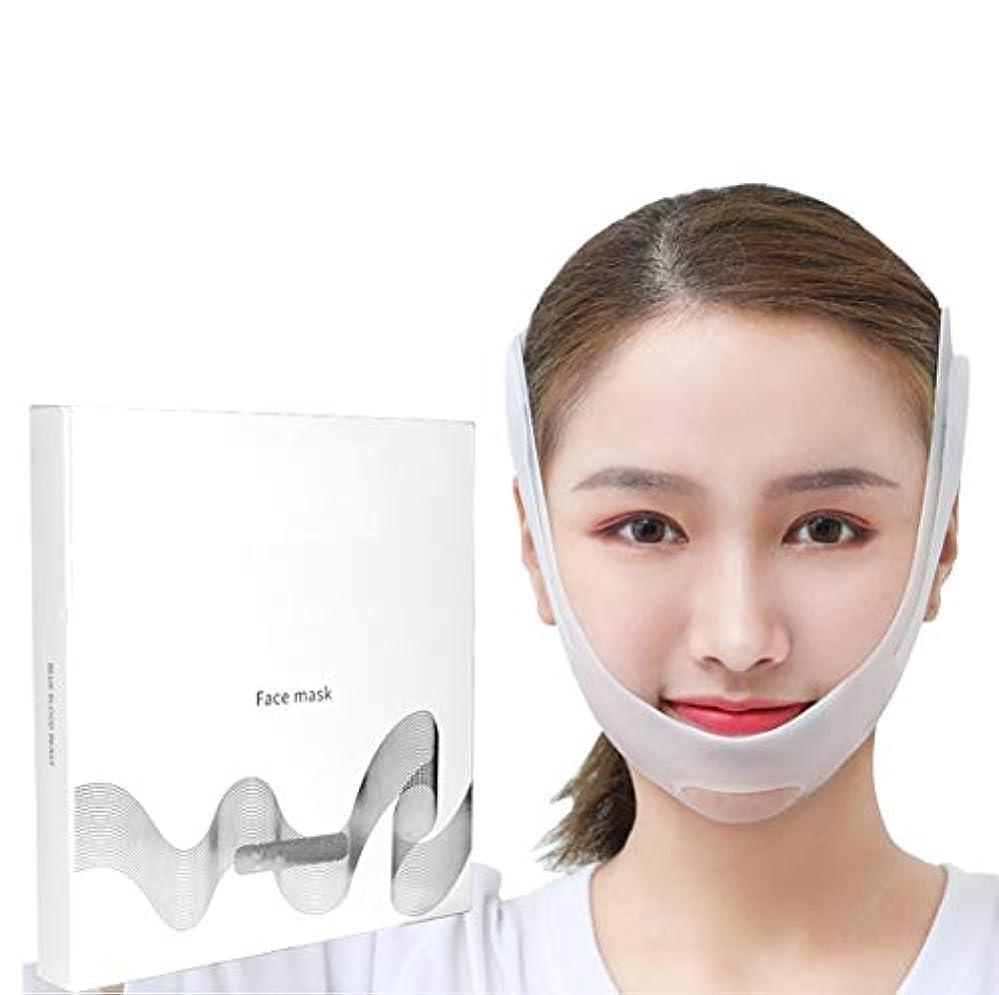 人工抑止する明示的に小顔 ベルト リフトアップ 顔痩せ グッズ フェイスマスクせ フェイス ット 男女兼用