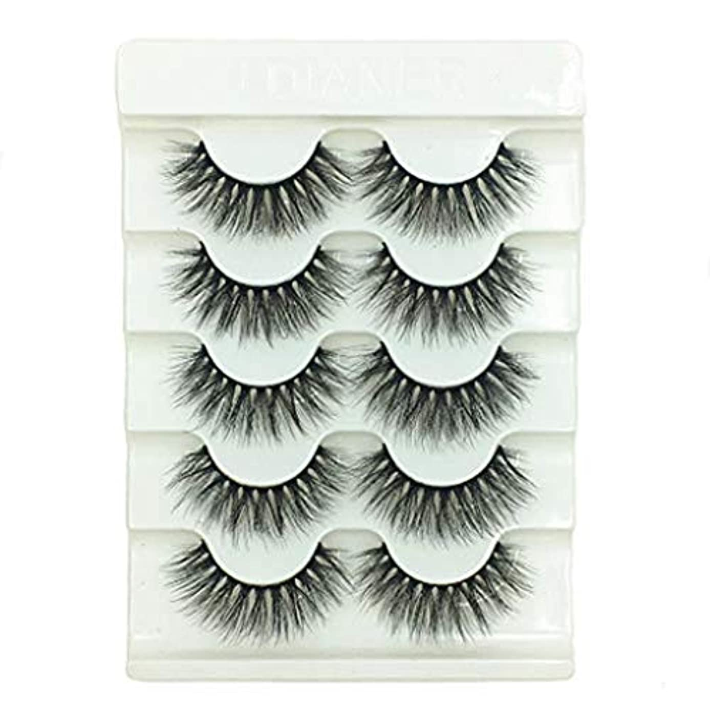 Feteso 5ペア つけまつげ 上まつげ Eyelashes アイラッシュ ビューティー まつげエクステ レディース 化粧ツール アイメイクアップ 人気 ナチュラル 飾り 柔らかい 装着簡単 綺麗 濃密 再利用可能