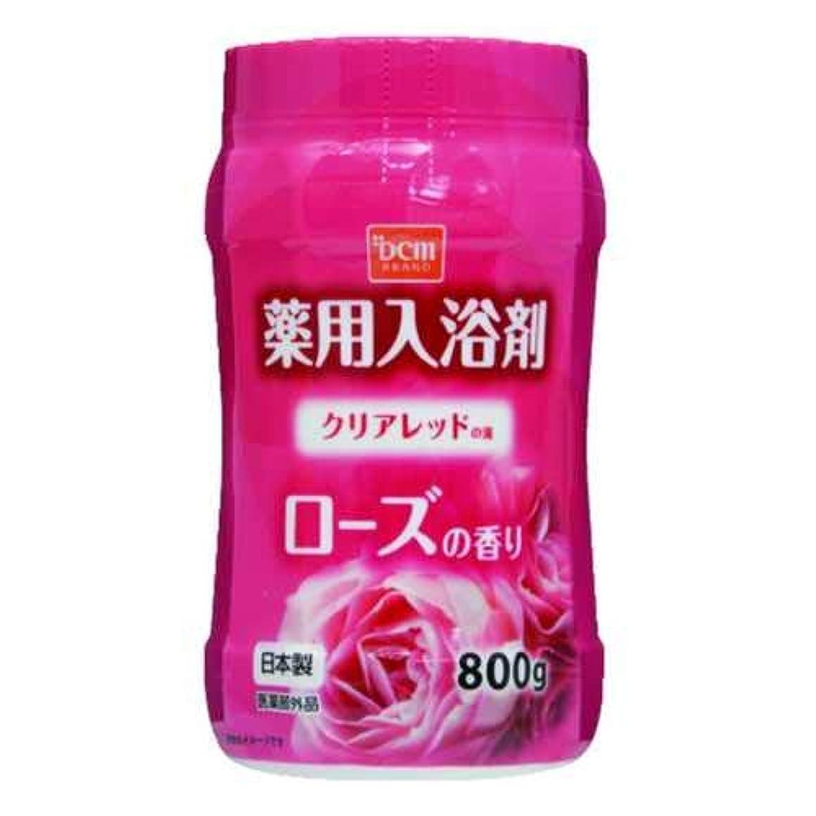 心理学ジュース有用DCM薬用入浴剤 ローズ 800G