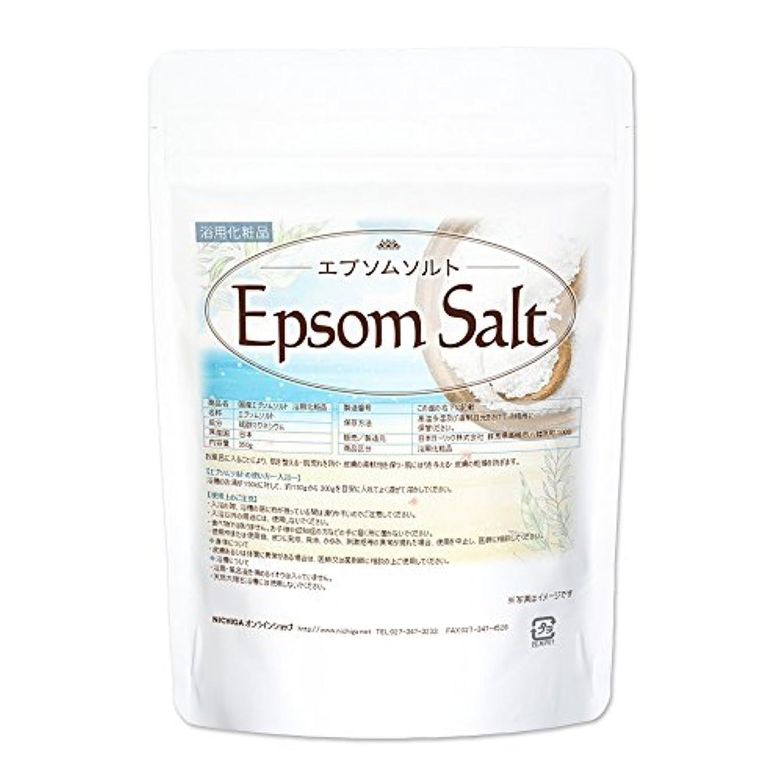 ウイルスマーキー怖いエプソムソルト350g(Epsom Salt)浴用化粧品[01] 国産原料 NICHIGA(ニチガ)