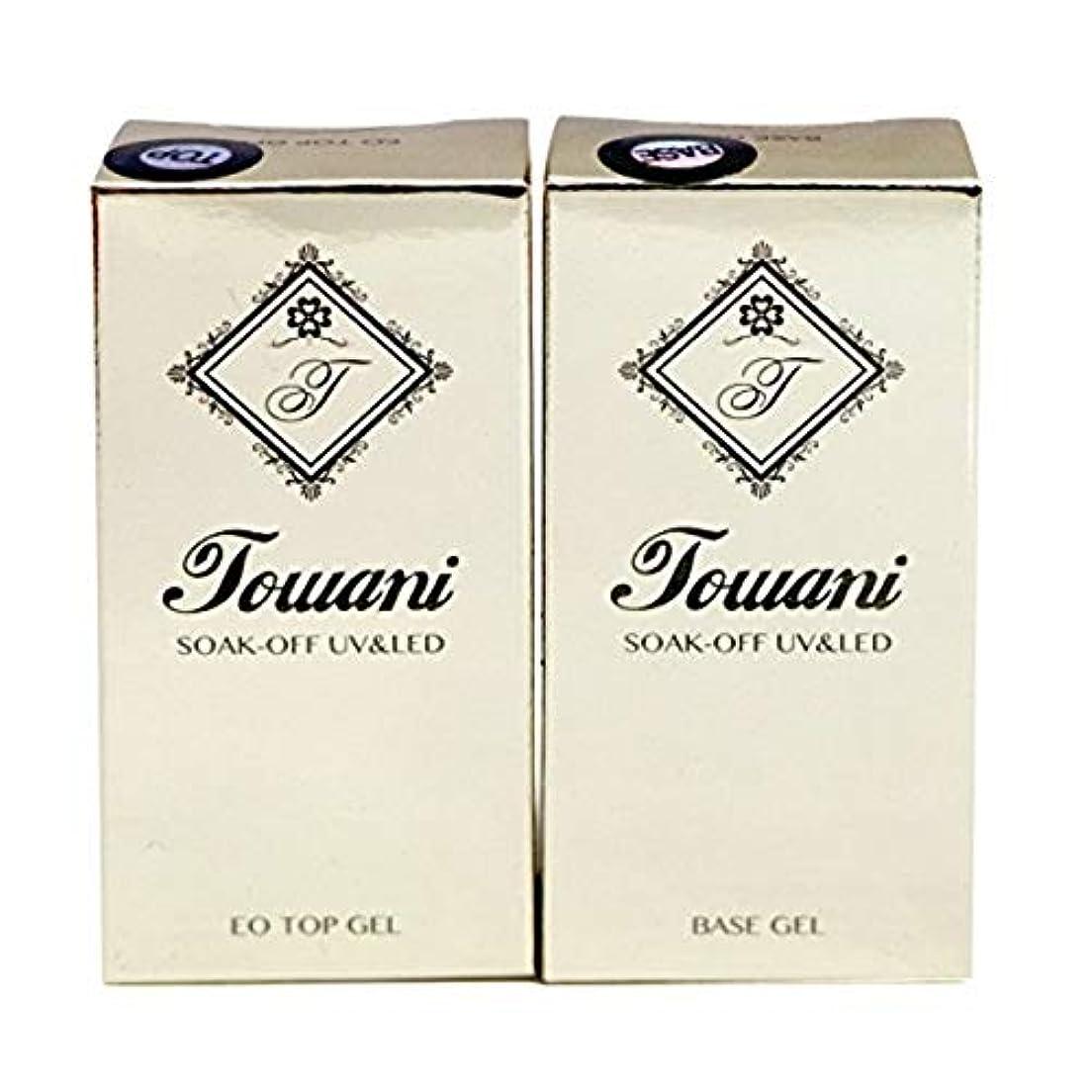 ソーシャルひそかに茎(トワニ) Towani ジェルネイル トップ ベース ジェル セット UV ポリッシュタイプ