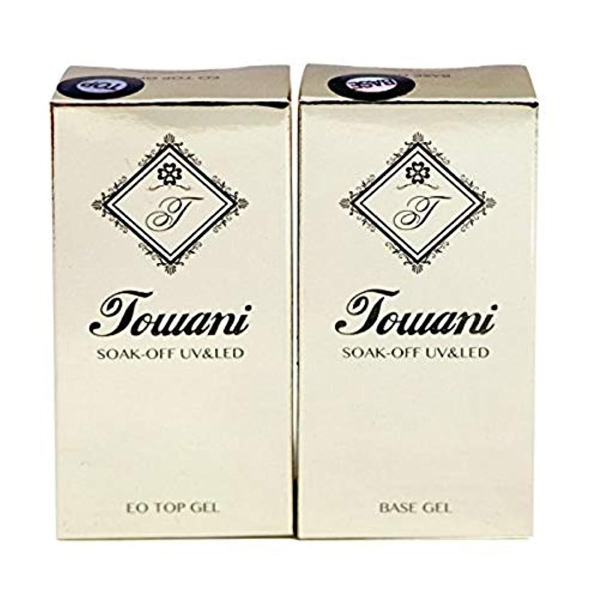 テキストドロップ定期的な(トワニ) Towani ジェルネイル トップ ベース ジェル セット UV ポリッシュタイプ