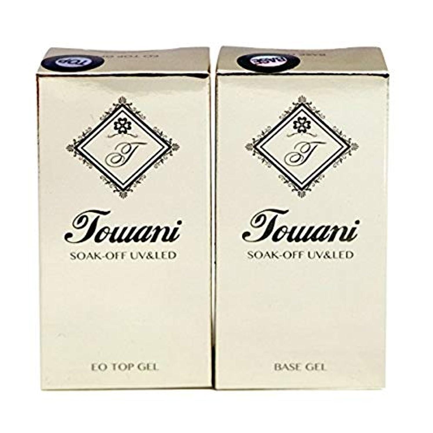 保持する葬儀警告(トワニ) Towani ジェルネイル トップ ベース ジェル セット UV ポリッシュタイプ