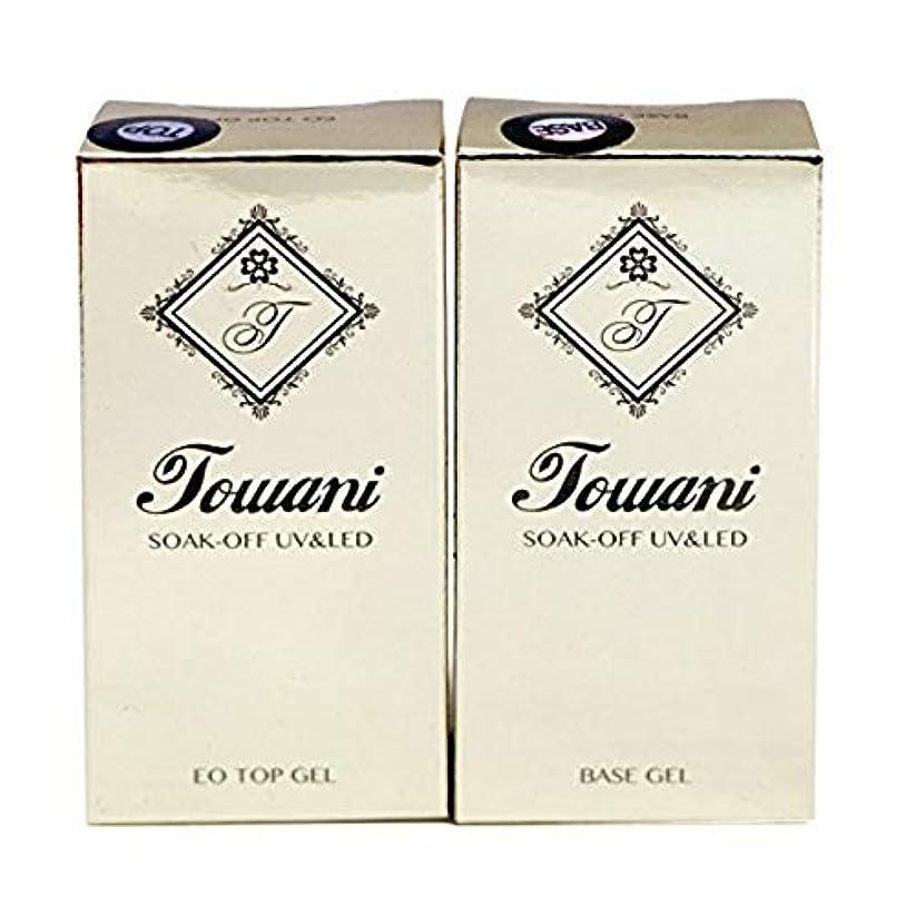 アレルギー投資する頬骨(トワニ) Towani ジェルネイル トップ ベース ジェル セット UV ポリッシュタイプ