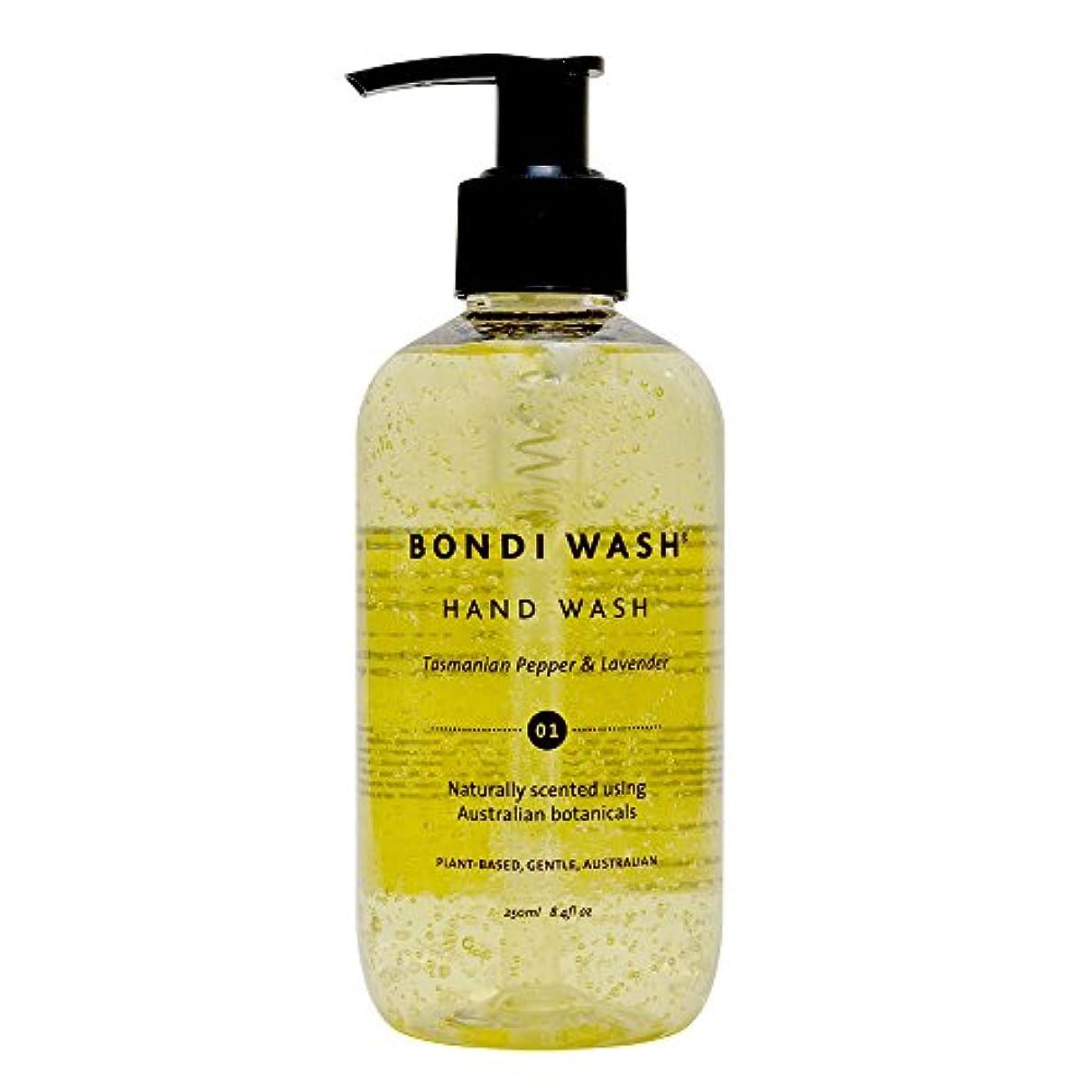 掃除含む一方、BONDI WASH ハンドウォッシュ タスマニアンペッパー&ラベンダー 250ml