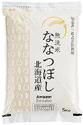 【精米】【Amazon.co.jp限定】北海道産 無洗米 ななつぼし5kg 平成28年産(チャック機能付特別パッケージ)