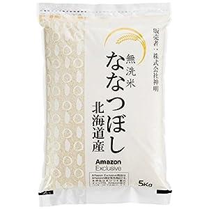 【精米】【Amazon.co.jp限定】北海道産 無洗米 ななつぼし(チャック機能付特別パッケージ) 5kg 平成29年産