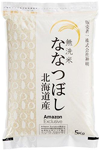 【精米】【Amazon.co.jp限定】北海道産 無洗米 な...