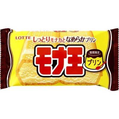 【冷凍】ロッテ モナ王プリン (160ml) 1箱(20個)