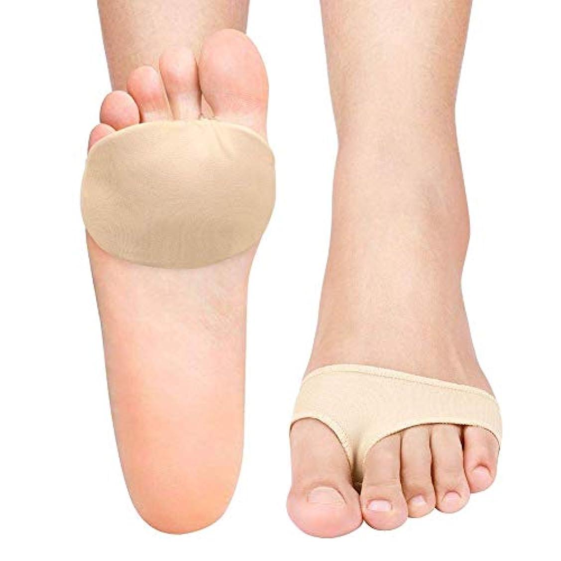 センチメンタルニュージーランドコインランドリーYosoo 足裏保護パッド 足裏 保護 サポーター 前ズレ防止 つま先の痛み緩和 柔らかい つま先ジェルクッション シリコン フリーサイズ 2個入り