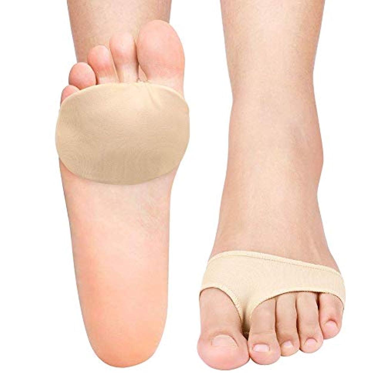 ベットおもてなし執着Yosoo 足裏保護パッド 足裏 保護 サポーター 前ズレ防止 つま先の痛み緩和 柔らかい つま先ジェルクッション シリコン フリーサイズ 2個入り