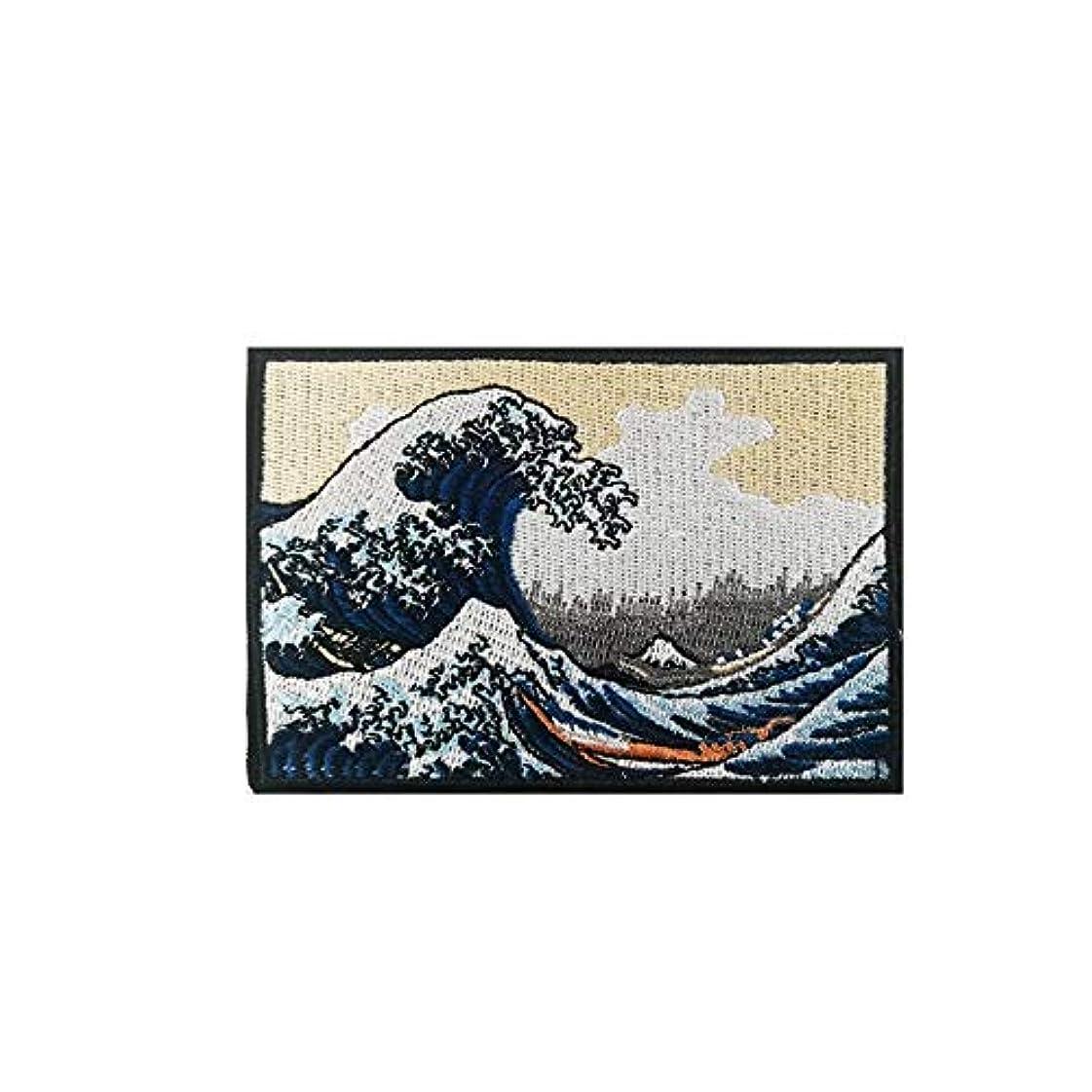浪費ルーチンかりてichipachi アイロンワッペン 刺繍 アップリ 「神奈川沖浪裏」 浮世絵 北斎 富嶽三十六景