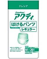 業務用 フリーダムアクティ はけるパンツ レギュラー 8個入り 日本製紙クレシア M