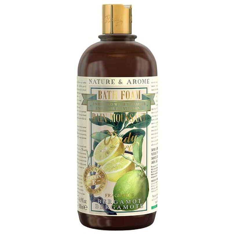 ホースランチョン誕生ルディ(Rudy) RUDY Nature&Arome Apothecary ネイチャーアロマ アポセカリー Bath & Shower Gel バス&シャワージェル Bergamot ベルガモット