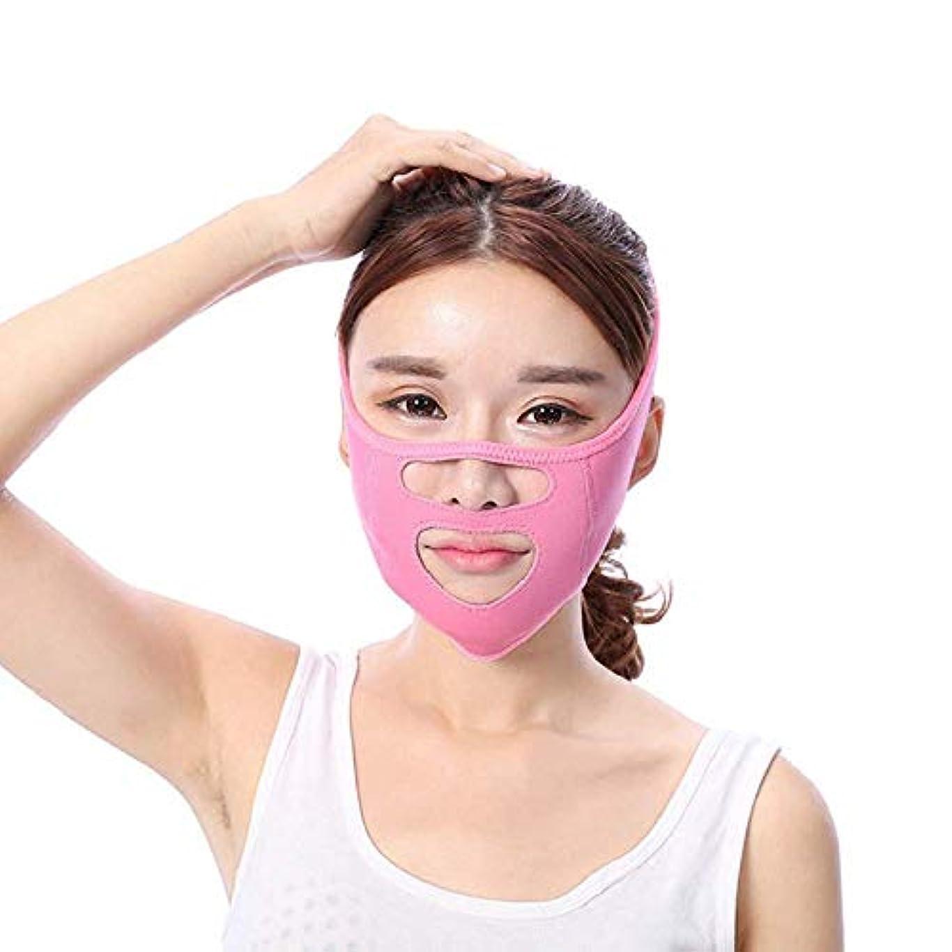 持参キャプション欠員薄い表面包帯の美装置の持ち上がることの固まる二重あごのDecree Vのマスクの通気性の睡眠のマスク