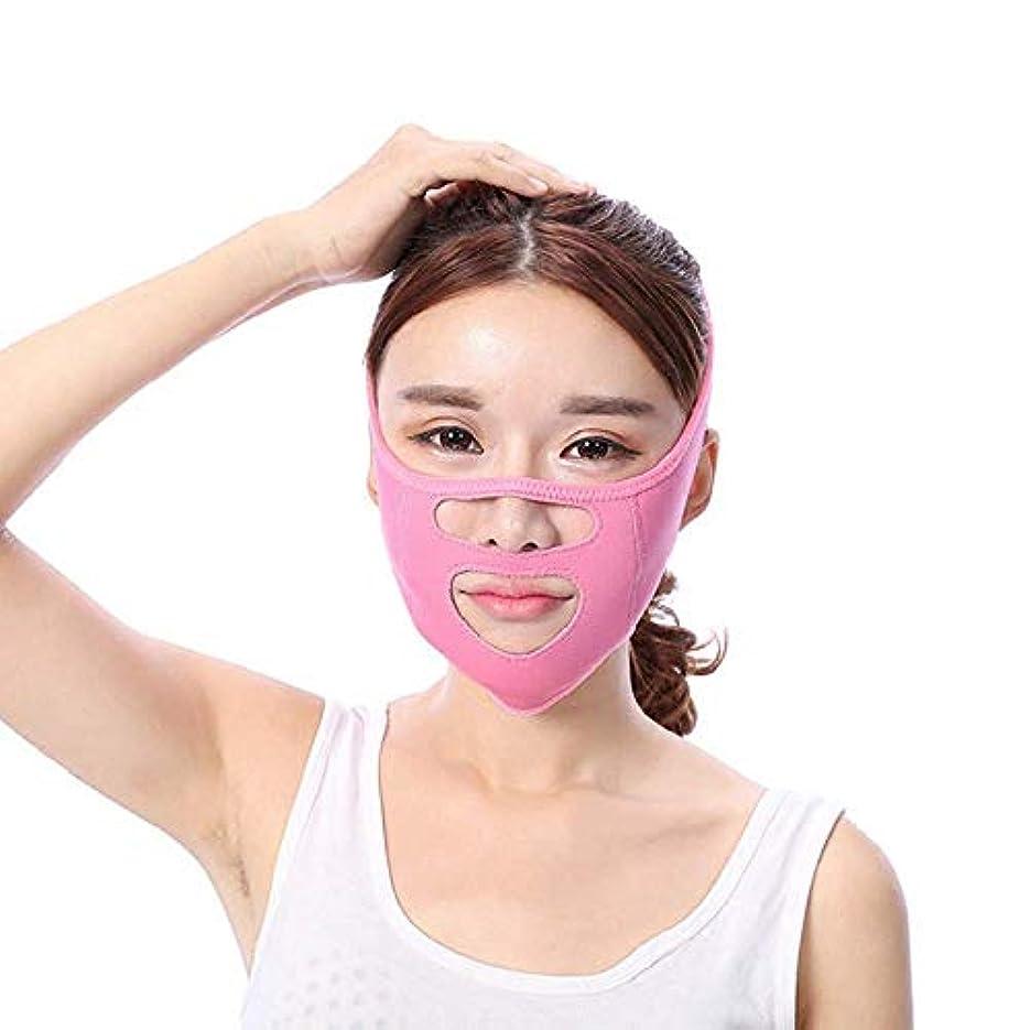 繁雑マウント誇張する薄い表面包帯の美装置の持ち上がることの固まる二重あごのDecree Vのマスクの通気性の睡眠のマスク