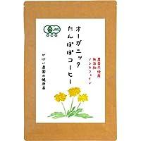 オーガニック たんぽぽコーヒー 2g×40包 (1袋)