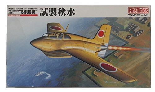 試製 秋水 (1/48 プラスチックモデルキット FM10)