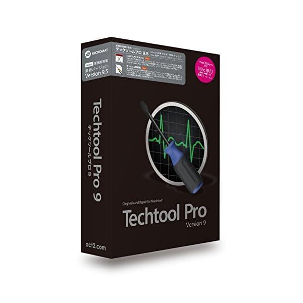 アクト・ツー TechTool Pro 9.5 ...の商品画像