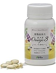 ふれあい生活館ヤマノ 植物由来のオメガ3(チアシードオイル)