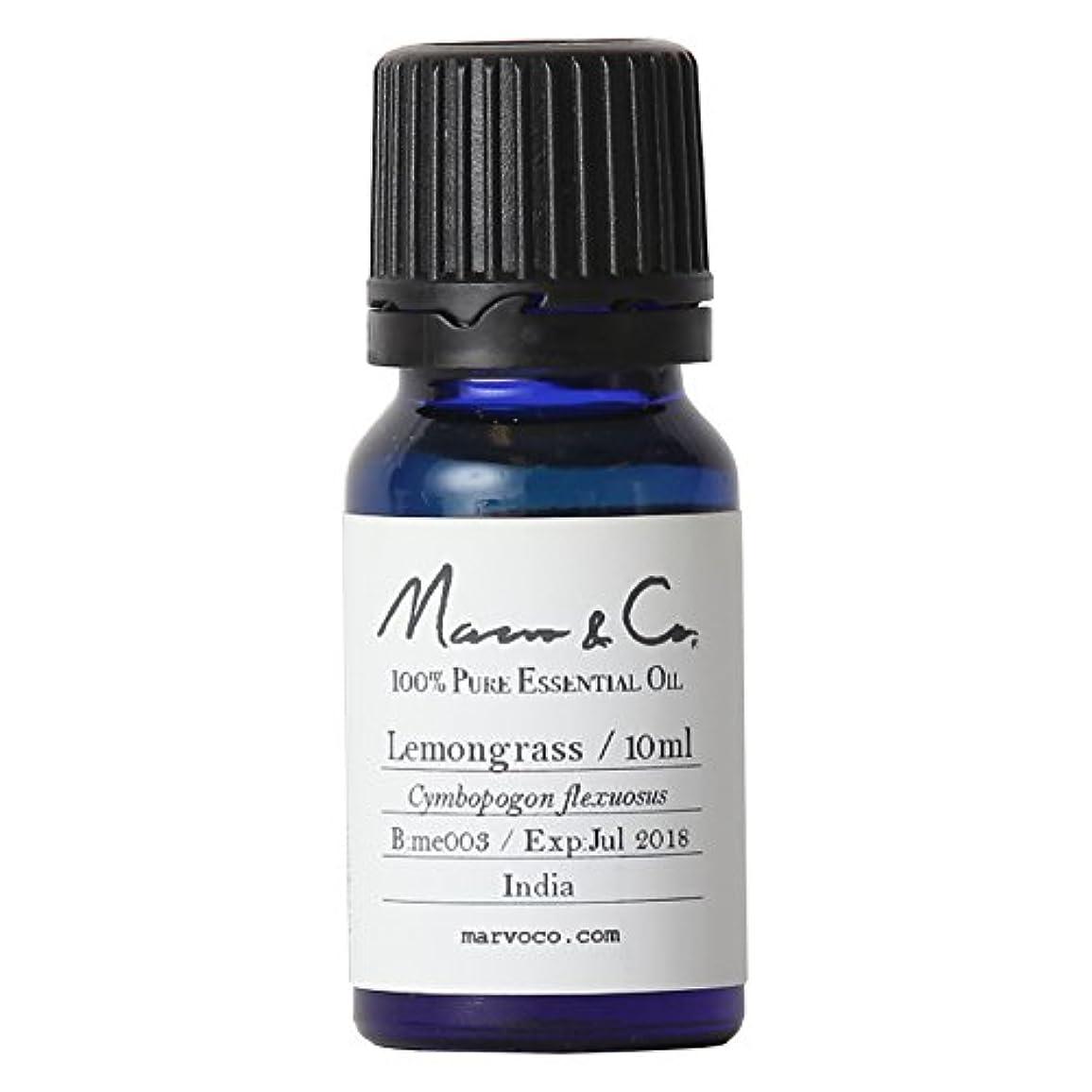 モルヒネ寝室かすかなMarvo&Co(マーヴォ&コー) ピュアエッセンシャルオイル レモングラス (10mL)