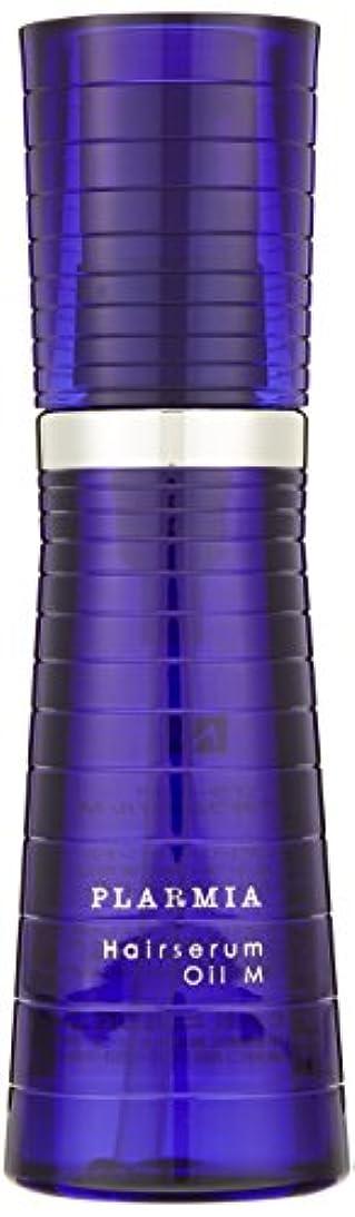 広まった気絶させるオピエートミルボン プラーミア ヘアセラムオイルM 120ml [並行輸入品]